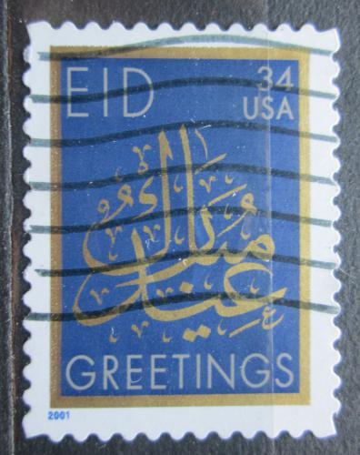 Poštovní známka USA 2001 Islámské svátky Mi# 3486