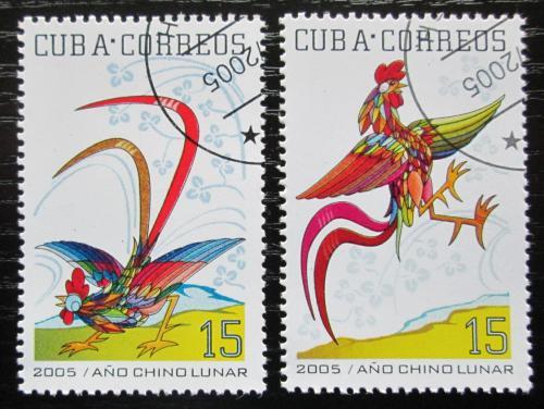 Poštovní známky Kuba 2005 Èínský nový rok, rok kohouta Mi# 4663-64