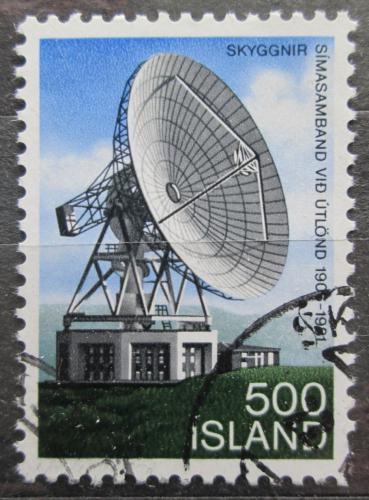 Poštovní známka Island 1981 Satelitní stanice Mi# 571