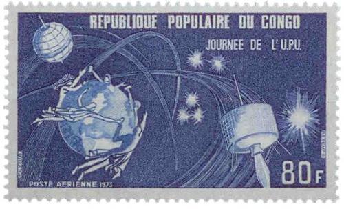 Poštovní známka Kongo 1973 UPU, 100. výroèí Mi# 397