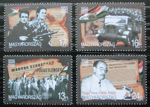 Poštovní známky Maïarsko 1996 Lidové povstání, 40. výroèí Mi# 4413-16