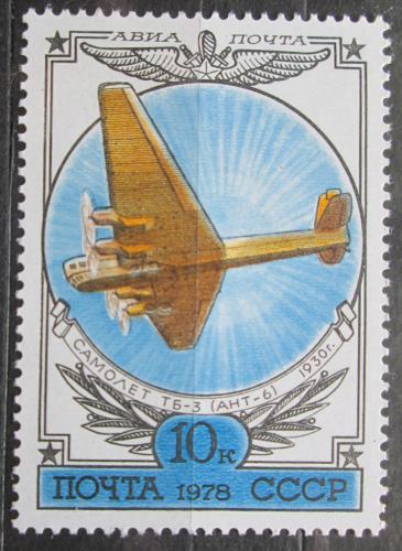 Poštovní známka SSSR 1978 Letadlo Tupolev TB-3 Mi# 4753