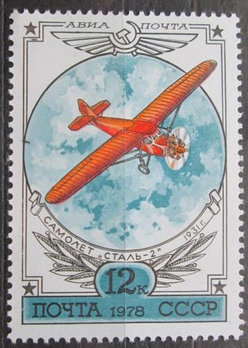 Poštovní známka SSSR 1978 Letadlo Putilov Stahl Mi# 4754