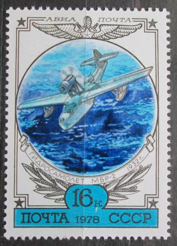 Poštovní známka SSSR 1978 Letadlo Berijev Be-2 Mi# 4755