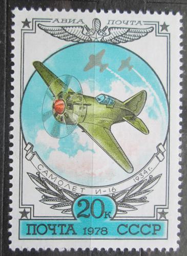 Poštovní známka SSSR 1978 Letadlo Polikarpov I-16 Mi# 4756