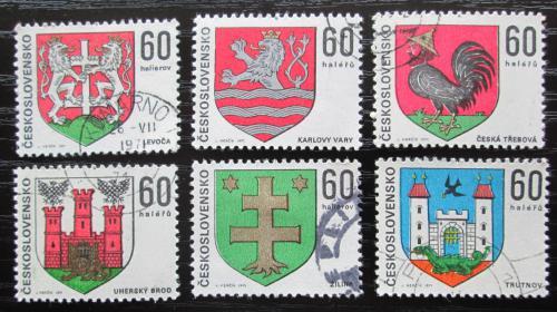 Poštovní známky Èeskoslovensko 1971 Mìstské erby Mi# 1994-99