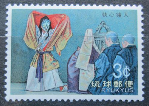 Poštovní známka Rjúkjú 1970 Opera Shushin-kaneiri Mi# 224