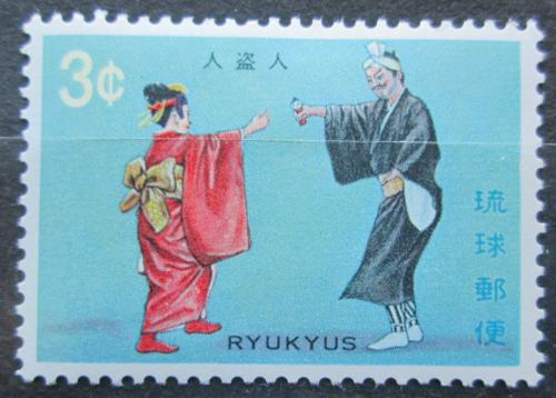 Poštovní známka Rjúkjú 1970 Opera Chu nusudu Mi# 226
