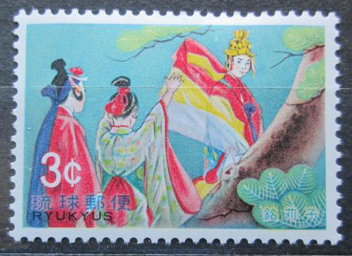 Poštovní známka Rjúkjú 1970 Opera Mekarushi Mi# 227