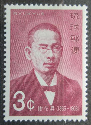 Poštovní známka Rjúkjú 1970 Noboru Jahana Mi# 230