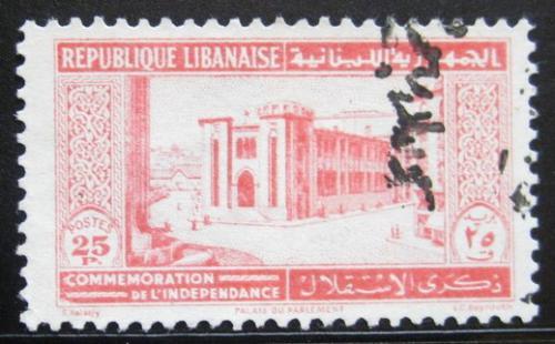 Poštovní známka Libanon 1943 Budova parlamentu Mi# 267