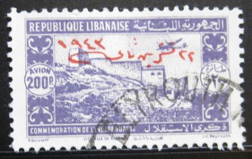 Poštovní známka Libanon 1944 Citadela pøetisk Mi# 289 Kat 28€