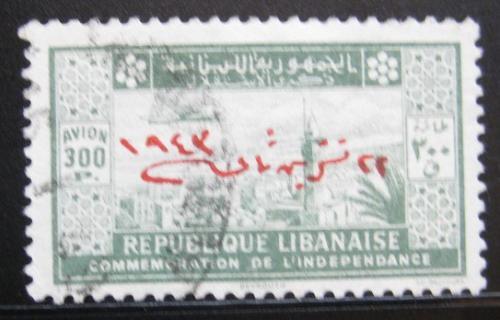 Poštovní známka Libanon 1944 Citadela pøetisk Mi# 290 Kat 38€