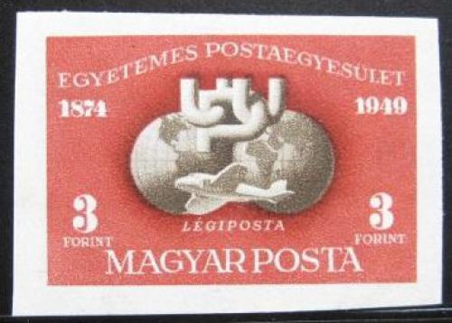 Poštovní známka Maïarsko 1950 Výroèí UPU neperf. Mi# 1111 B Kat 100€